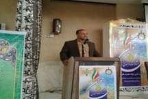 مراسم تجلیل از جوانان برتر سبزوار برگزار شد