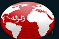 وقوع زلزله 4 7 ریشتری در مازندران