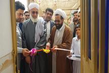 مدرسه خیری 2 کلاسه در روستای میشود نیکشهر افتتاح شد