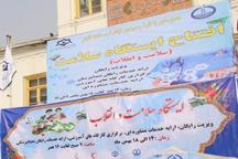 برپایی ایستگاه سلامت و انقلاب در پیاده راه فرهنگی رشت