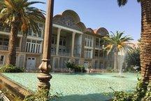 باغ ارم، بهشتی در شیراز