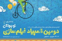 4 فیلم از آذربایجان شرقی به المپیاد فیلمسازی نوجوانان راه یافت