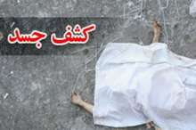 مشخص شدن هویت جسد دختر کشف شده درجاده یاسوج - اصفهان علت فوت نامعلوم