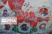 شهدا نماد استقامت و پایداری ملت ایران هستند