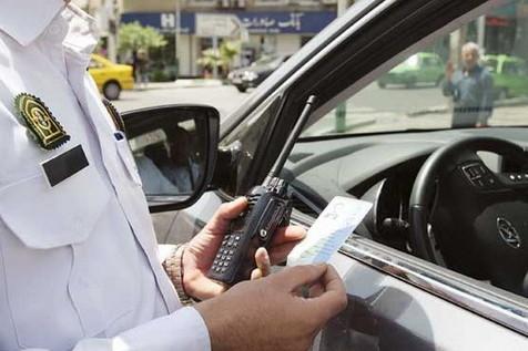 خلافی خودرو را فقط با یک تماس دریافت کنید