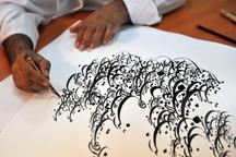 فراخوان عضویت در انجمن هنرهای تجسمی گیلان صادر شد