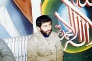 محمد چگونه بانو را غافلگیر کرد؟
