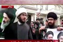 حمله به سفارت ایران در لندن/ متجاوزان دستگیر شدند/ انگلیس عذرخواهی کرد/ اهتزاز پرچم کشورمان در سفارت+فیلم