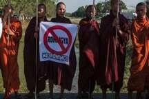 منع مسلمانان میانمار از اقامه نماز در اماکن عمومی در ماه رمضان