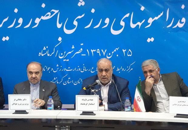 بازسازی واحدهای روستایی زلزله زده خرداد 97به اتمام می رسد