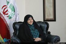 ارائه گزارش معاون رییسجمهور در امور زنان و خانواده به کمیسیون اجتماعی مجلس