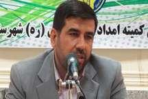 واگذاری 150 دستگاه وانت خودرو به مددجویان کمیته امداد استان بوشهر