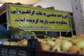 حدود 1500 پرونده گرانفروشی در آذربایجان غربی رسیدگی شد