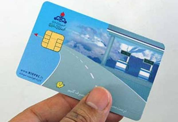 مهلت ثبت درخواست کارت سوخت المثنی تمدید شد