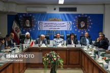 در جلسه روسای دانشگاه های استان مرکزی با اعضای کمیسیون آموزش مجلس چه گذشت؟