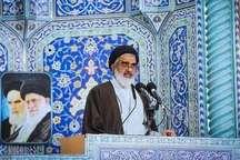 امام جمعه موقت قم: مسئولان باید به آمریکا پاسخ قاطع و کوبنده دهند
