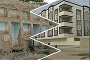 ۳۸۰ میلیارد ریال برای بازآفرینی شهری در آذربایجانشرقی اختصاص یافت