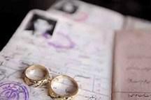 مردم نو: چرا جوانان ازدواج بهنگام نمیکنند؟
