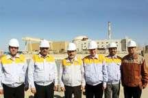 بررسی نظام اداری، منابع انسانی و بهسازی ساختار سازمانی نیروگاه اتمی بوشهر