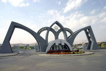 آغازبکار کنفرانس بینالمللی انجمن ترویج زبان و ادب فارسی در ارومیه