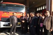 بیمارستان های موقت اصفهان روزانه به پنج هزار نفر در کرمانشاه خدمت رسانی می کنند