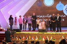 برترین های جشنواره فیلم های کودکان و نوجوانان معرفی شدند