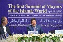 جمالی نژاد: اصفهان برای استقرار دبیرخانه شبکه شهرهای نوآور اسلامی آمادگی دارد