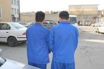 دستگیری قاتلان 19 ساله در همدان