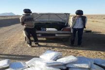 10 کیلوگرم مواد مخدر در سمیرم کشف شد