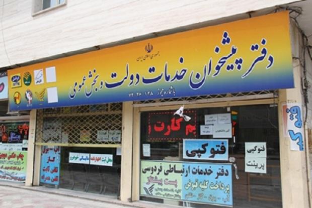 خدمات شرکت گاز قزوین به دفاتر پیشخوان واگذار شد