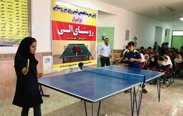 مدرسه تخصصی تنیس روی میز روستایی دیر افتتاح شد