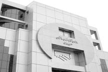نتایج انتخابات هیات مدیره نظام مهندسی آذربایجان غربی مشخص شد