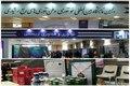 فناور مرکز رشد جهاد دانشگاهی اردبیل, عنوان برتر نمایشگاه ربع رشیدی