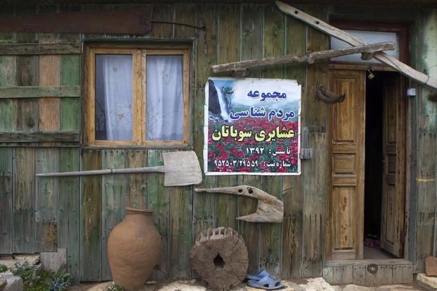سوباتان، موزه ای بر فراز آشیان عقاب ها
