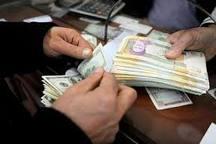 نخستین مشکل اقتصاد ایران