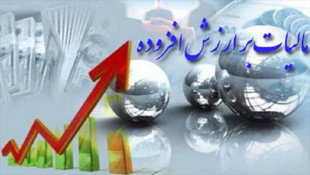 مالیات بر ارزش افزوده نقشی اساسی  در توسعه اقتصاد کشور دارد