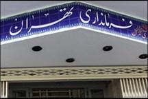 مجوزی برای تجمع حمایت از نامزدهای انتخابات صادر نشده است