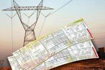 کندن چاله ، پاسخ شهرداری به قطع برق