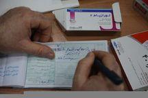 ۲۵ هزار مددجو در آذربایجانغربی دفترچه بیمه سلامت دریافت کردند