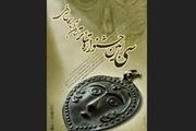 جدول برنامه اجراهای سیامین جشنواره تئاتر آذربایجان شرقی اعلام شد