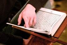 1170 کهگیلویه وبویراحمدی درآزمون سراسری قرآن نام نویسی کردند