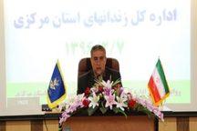 17 زندانی غیر عمد در استان مرکزی آزاد شدند