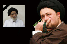 پیام تسلیت یادگار امام به حجت الاسلام و المسلمین سید حسین آل طه
