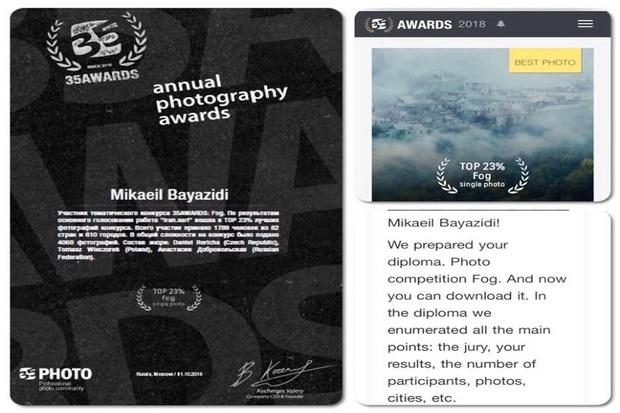 عکاس مهابادی دیپلم افتخار جشنواره روسیه را کسب کرد