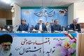 فرماندار مشهد: هنوز موضوع انتخابات برای برخی حل نشده است