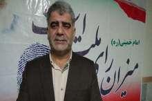 330 نفربرای انتخابات شوراهای شهر و روستای شهرستان پاوه ثبت نام کردند