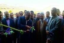 با حضور استاندار لرستان و رئیس دانشگاه علوم پزشکی لرستان، مرکز جامع سلامت امیرآباد دوره افتتاح شد