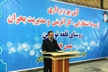 صنایع تهران سالانه 60 هزارمیلیارد تومان مالیات پرداخت می کنند