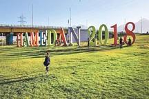 برجسته سازی رویداد همدان 2018 هدفگذاری دستگاه ورزش است