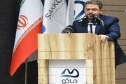 پنجمین مدیر عامل سازمان منطقه آزاد ماکو منصوب شد